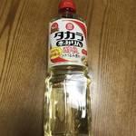 【京都ニュース】京の老舗酒造が消毒用アルコールを増産!新型コロナ対策に「宝酒造」