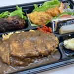 【Uber eats】おうちで食べよう〝ピネライス〟『キッチンゴン』