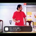 【まいまい京都】オンラインツアーで新境地☆ライブ配信で盛り上がる「おしゃべり珈琲教室」