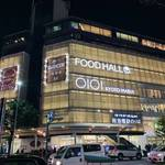 悲報…「京都マルイ」、コロナ休業から再開することなく5月12日閉館