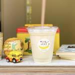【期間限定】心に届け小さなハッピー!バナナジュース専門店『サンキューバナナ』