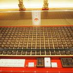 きっと忘れられないプレゼントになる『加加阿365 祇園店』のチョコレート