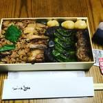 【京都テイクアウト】話題の絶品弁当は今月末まで!昨年オープンの東京有名焼鳥分店「鳥さき」