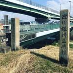 【京都ぶらり】天下人・豊臣秀吉ゆかりの橋!宇治川に架かる2階建て構造「観月橋」