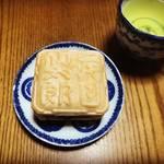 【京都和菓子めぐり】季節菓子『水無月』も登場!銘菓『ご存じ最中』やおはぎも☆老舗「仙太郎」