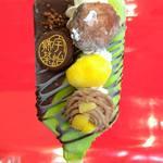 【祇園】人気のパフェがアイスバーに!伊藤久右衛門 祇園四条店
