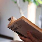 """""""時代が求める""""癒し系カフェ「CAFE BOOKS WAKUSEI(カフェ ブックス ワクセイ)」オープン【京都北山】"""