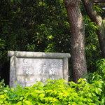 太古の森、世界遺産「下鴨神社」で恋愛成就ツアー