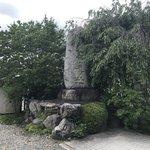 【京都ぶらり】洛中の通り名にもなる有名寺院の起源跡!浄土真宗ゆかりの地「佛光寺旧跡」