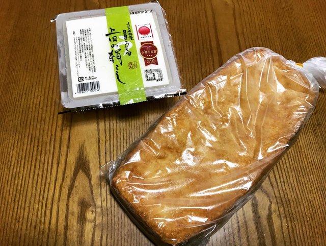 【京都おうちグルメ】感動する美味しさの逸品豆腐&極厚手揚げ☆自然育む名店「上田とうふ」
