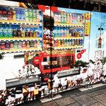 【保存版】京都人の祇園祭愛を感じる風景!新型コロナ山鉾巡行中止でさらに注目【厳選6スポット】