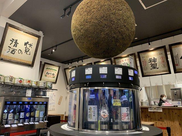 日本酒のテーマパーク「伏水酒蔵小路」が大阪難波へ初進出!