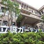 【元・立誠小学校跡地】「立誠ガーデン ヒューリック京都」として再生へ!7/21オープン!