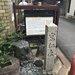 【京都魔界めぐり】猟奇的な鬼も登場!平安京の不思議伝説残る松林跡☆「宴松原(えんのまつばら)跡」