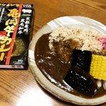 【京都おうちグルメ】注目ブランド牛『亀岡牛』がゴロンと贅沢に入ったレトルトカレー「たわわ朝霧」