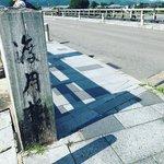 【京都温泉めぐり】京都随一の観光スポットで日帰り入浴!渡月橋スグ☆嵐山温泉「風風の湯」
