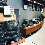 【京都ミュージアム】世界中の鬼が集結!人気アニメ『鬼滅の刃』で注目☆「日本の鬼の交流博物館」