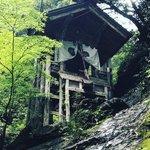 【京都神社めぐり】最強パワースポット!『日本のピラミッド』と称される神体山の社「天岩戸神社」