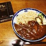 【京都おうちグルメ】京都を代表する老舗洋食の味を手軽に!プレミアムなレトルトカレー「円居」