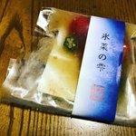 【京都発酵めぐり】酷暑にピッタリの冷凍漬物!シャリシャリ食感でひんやり☆「京つけもの西利」