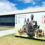 【京都国立博物館】みうらじゅん&いとうせいこう音声ガイド必聴!特別展「聖地をたずねて-西国三十三所の信仰と至宝-」