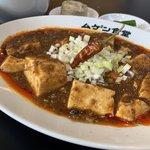 京都河原町近く、しびれる辛さがたまらない「ムゲン食堂」がオープン!