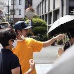 人気のリアルツアーが復活!半年ぶりにコーヒー店巡りの町歩き【まいまい京都】