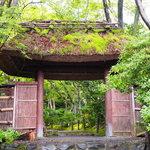 『平家物語』悲哀の舞台になった嵯峨野の「祇王寺」
