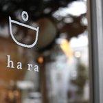 """カフェの名店""""efish(エフィッシュ)""""を受け継いでオープン「ha ra(ハラ)」【出町柳】"""
