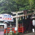 宮本武蔵ゆかりの地!京都・一乗寺の氏神様『八大神社』