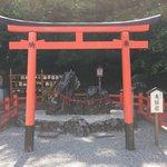 """京都一の""""縁結び""""とも呼び声が高い、1,300年の歴史を持つ『出雲大神宮』"""