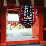 【2020京都紅葉最新】石段の絶景赤絨毯でおなじみ!山科疏水では秋桜が満開「毘沙門堂」