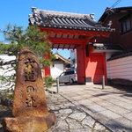 【京都】地獄を覗き見ができるといわれる場所『六道珍皇寺』