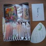 食べ出したら止まらない!手土産にも最適な『小倉山荘』