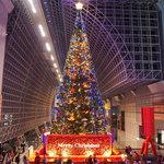 今年も京都駅ビルにやってくる!光のファンタジー2020~未来に灯す希望の光~