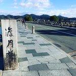 【2020京都紅葉最新】世界中を魅了する人気観光スポット☆嵐山「渡月橋」