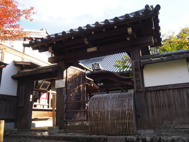 「小さな桂離宮」とも呼ばれる一乗寺の『曼殊院門跡』