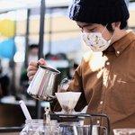 """コーヒーファンの""""特別な日""""「ENJOY COFFEE TIME(エンジョイコーヒータイム)」大盛況で次回へ繋ぐ"""