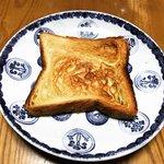 【京都パンめぐり】移転オープン!元祖デニッシュ食パンで種類豊富「京都祇園ボロニヤ」