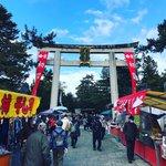 【京都風物詩】コロナ禍の一年の締めくくりに終い天神に行ってきました「北野天満宮」