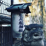 【京都神社めぐり】商店街にあるお酒の神様・松尾大社の境外末社「朱雀松尾總神社」