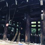 【京都風物詩】今年の除夜の鐘はYouTube配信で!新型コロナ感染予防「知恩院」