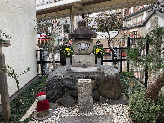 京都 新京極にある『誓願寺』は芸道上達の寺としても有名