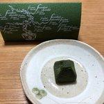 一口食べて虜になった『マールブランシュ』のお濃茶フォンダンショコラ「生茶の菓」