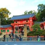 【八坂神社】~祇園のえびすに福を貰おう~初蛭子のお参り「三社詣」