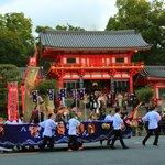 【八坂神社】活気があり華やか、商売繁盛の祈願『えびす船巡行』