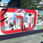 【京都国立近代美術館】日本最初の建築運動の軌跡『分離派建築会100年 建築は芸術か?』