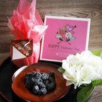 【バレンタイン】期間限定♪ヘルシーな黒豆スイーツ「京 丹波口きたお」