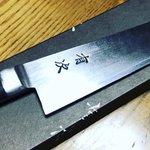 【京都道具】京の台所・錦市場の老舗刃物☆一流料理人から主婦まで御用達「有次」