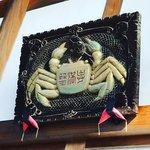 【京都お寺】境内はカニづくし『蟹の恩返し』伝説も☆圧巻の金銅大仏像「蟹満寺」